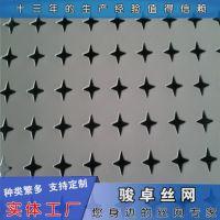 供应钢板冲孔板 菱型防护穿孔板 圆孔网规格