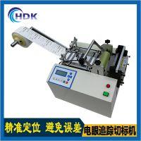 自动送料裁切机水洗标商标切断机PVC标签切片机电子眼定位裁切机