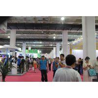 2018北京第十七届国际消费电子博览会
