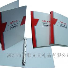 万顺专业定制优质彩印4孔D型夹PP文件夹