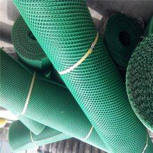 笼底塑料平网 绿化塑料平网 河北养殖网