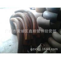 碳钢船标弯管R=4D 90DEGREE 5D大压弯,广州市鑫顺管件