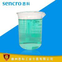 供应水溶性切削液 金属加工液 全合成切削液