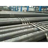 山东无缝管厂家、优质20#、45#无缝管无缝钢管、厂家现货、质优价廉13562007212
