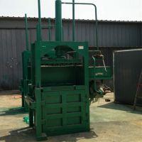 多功能废旧金属压块机 玉米秸杆打包机 干草料捆扎机