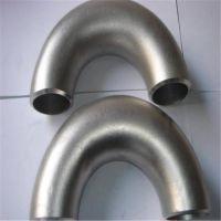 专业销售不锈钢06Cr18Ni9弯头,弯管 不锈钢弯头 长半径弯头180度弯头