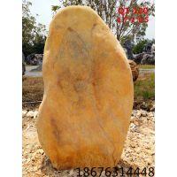 贵州刻字石,贵州小区刻字石