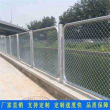珠海养殖铁丝网厂家 汕头勾花网菱形网定做 机场围栏围网