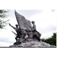 园林雕塑摆件 景观小品雕塑 广场雕像 大型雕塑订做 人物摆件现货