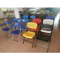 厂家供应麦德嘉MDJ-ZDY08出口折叠椅皮革椅庆典活动简约塑料折椅