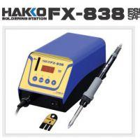 青岛平山贸易供应日本HAKKO白光FX-838高热容量电焊台