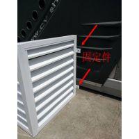 广州德普龙轻质耐水铝合金百叶窗定做厂家报价
