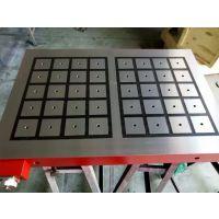 CNC电控永磁吸盘 电脑锣加工中心数控铣床永磁式电控磁盘吸盘夹具
