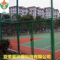 绿色篮球场护栏厂家@勾花体育场围网@球场隔离网