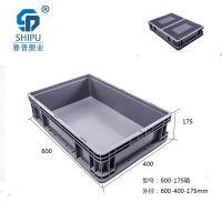 600-175EU欧式标准箱,物流周转箱厂家供应