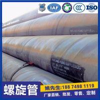 特价销售 Q345深加工 南昌螺旋钢管厂家