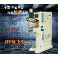 加效 DTN-35/63/100 工频气动点焊机 气压式交流点凸焊机 西安森达