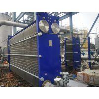 浙江绍兴地区德国杜尔新建危险固废焚烧处置项目 宽流道板式换热器应用