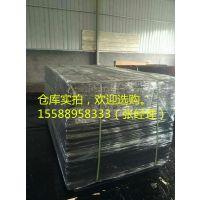 http://himg.china.cn/1/4_581_237602_593_800.jpg