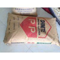 台湾李长荣PP 6331-11 刚性佳流动性佳环保PP塑料