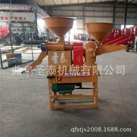 架式碾米粉碎组合机 民用电碾米机 粮食粉碎机