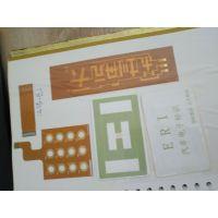 PCB打样 加急 单 双面板 四层板打样 线路板 批量生产 加工制作