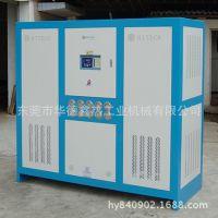 柜式冷水机、水冷箱式冷水机