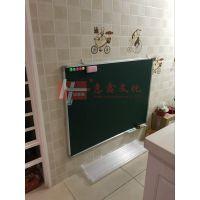 东莞绿板升降式Z清溪挂式树脂磁性绿板H常平无尘写字绿板