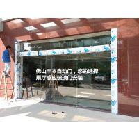 顺德陈村自动门安装维修一条龙服务【丰本】