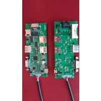 type-c 转 Rj45 Audio hdmi vga USB3.0 PD充电 HUB