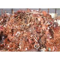 厦门废铜回收上家,全市废铜收购
