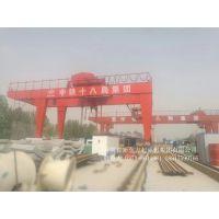 新东方韩起起重机 东方路桥 全包箱龙门 双主梁门式起重机