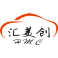 深圳市汇美创汽车装饰有限公司