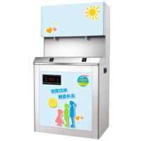 四川碧丽幼儿园直饮机成都幼稚园专用饮水机全温水节能开水器