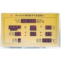 电离式火焰检测器厂家 生产厂电离式火焰检测器哪家好