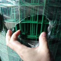 绿色养殖网护栏现货@吉林绿色养殖网护栏现货@绿色养殖网护栏厂家现货