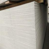 硅酸钙板多少钱- 硅酸钙板价格