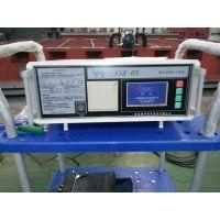 南昌+驰奥05C型振动试验机时效设备,全自动功能:在自动扫频过程中自动寻找共振频率对构件