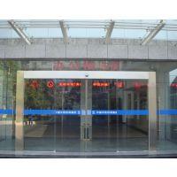 湖北办公楼自动感应门/电动玻璃感应门生产厂家直销