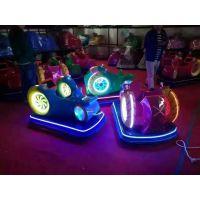太空摩托车电瓶碰碰车 广场游乐设备未来战车 儿童双人电动游乐车
