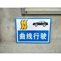 郑州新郑凌腾反光标志牌厂家驾校标志牌设计