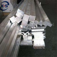 广东6061铝排 高性能合金铝排 7075国标环保铝扁条