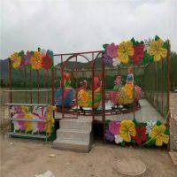 新乡广场欢乐喷球车游乐场设备户外公园广场室内儿童娱乐项目欢乐转转车