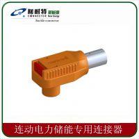 新能源单芯2芯塑料高压大电流防水接插件连接器 200A塑胶航空插头