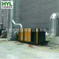 厂家直销UV光解处理设备 光氧催化废气净化器 等离子废气处理设备