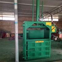 废纸箱立式液压打包机厂家 小型液压废纸挤包机 普航打块机价格