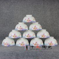景德镇日用高档骨瓷陶瓷碗供应厂家 定制陶瓷餐具