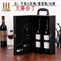 经典鳄鱼纹双支装红酒盒皮盒现货葡萄酒礼品盒皮质包装盒可印logo