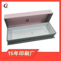深圳化妆品包装印刷定制 化妆品彩盒印刷服务设计