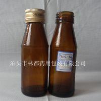 河北林都生产厂家直供70ml模制口服液玻璃瓶